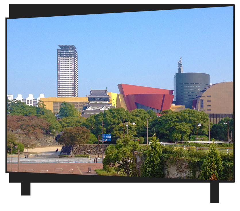 北九州エリア 株式会社シュウエイ 北九州の看板(サイン)製作