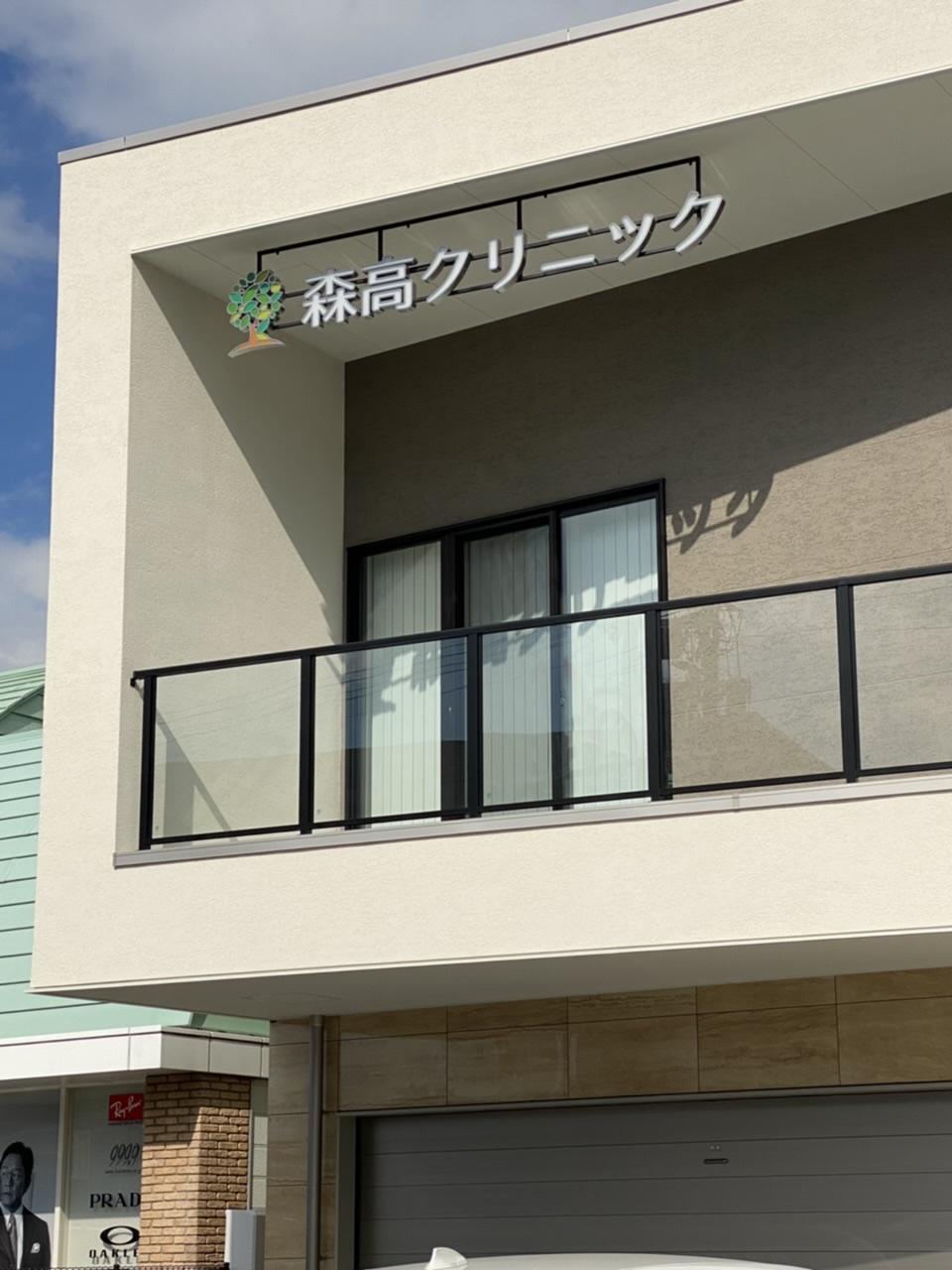株式会社シュウエイ 北九州の看板(サイン)製作
